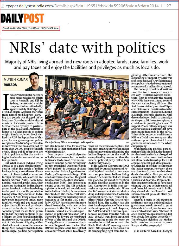 Daily Post Nov 27 2014 NRI politics