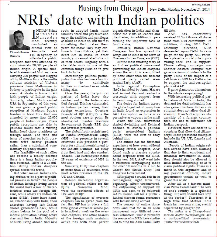 PBD Nov 24 2014 NRIs Indian Politics