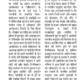 Rajasthan Patrika, Nov 13,2016